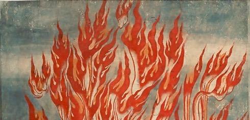 Agni – das heilige Feuer